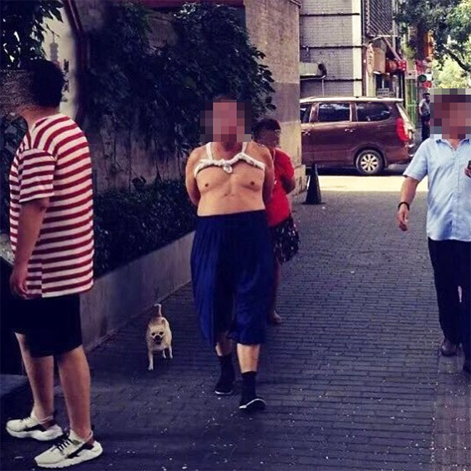Beijing bikini level: PRO.