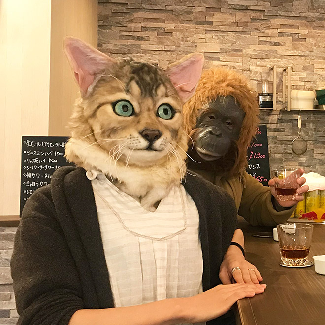 Realistic cat mask.