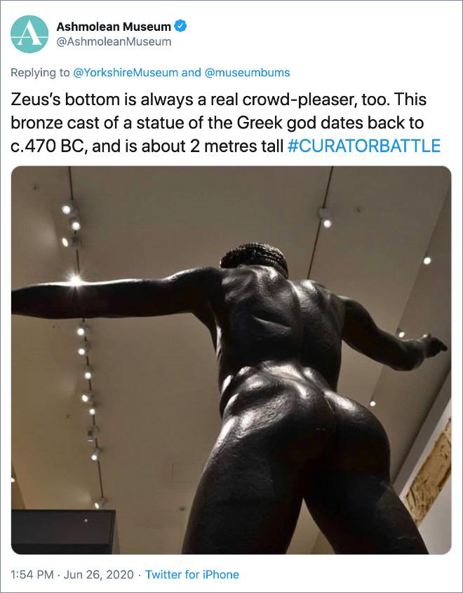 Zeus's bottom is always a real crowd-pleaser, too.