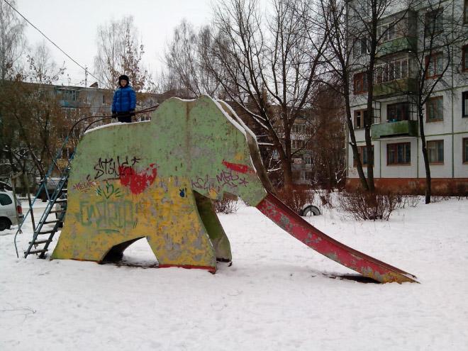 The saddest playground ever.