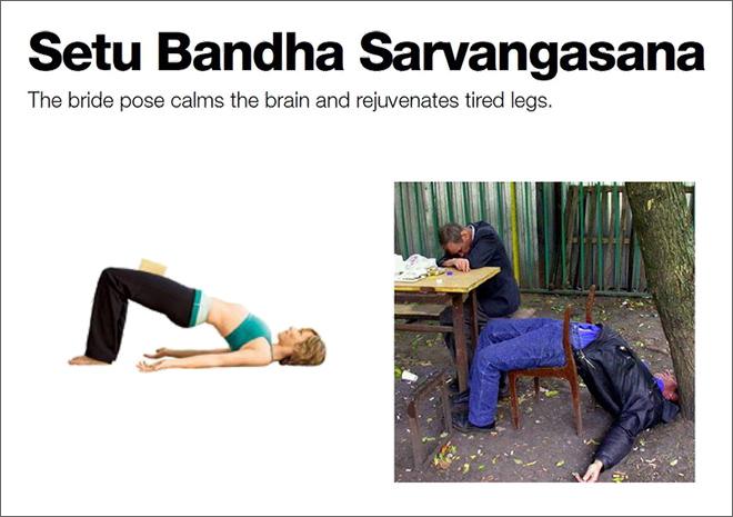 Drunk yoga.